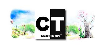 http://www.svetteni.ru/