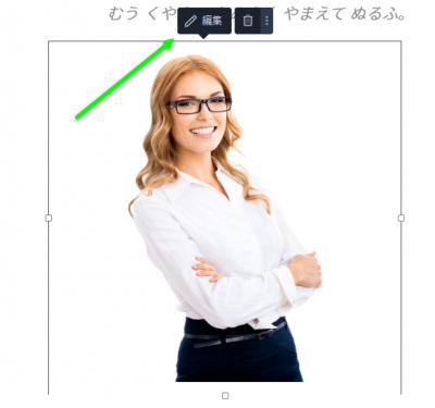 SEO 画像にテキスト情報